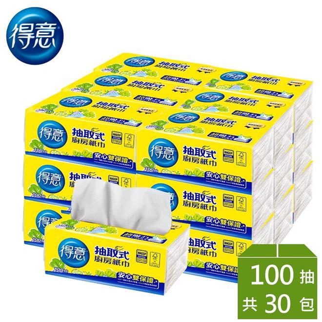 箱購免運 | 得意抽取式廚房紙巾100抽x30包【比漾廣場】