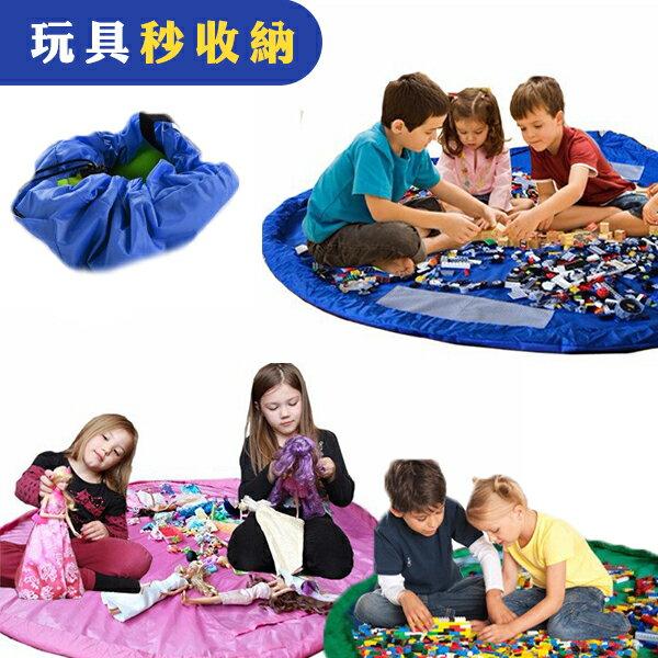 玩具快速收納袋特大款(直徑150cm)遊戲墊野餐墊NB9135