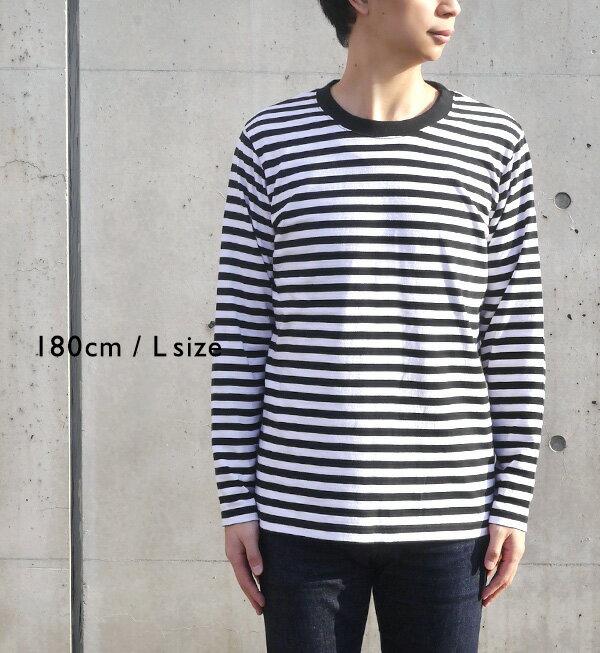 日本e-zakka / 簡約條紋長袖T恤 / 32560-1801340  / 日本必買 代購 / 日本樂天直送(2300) 7