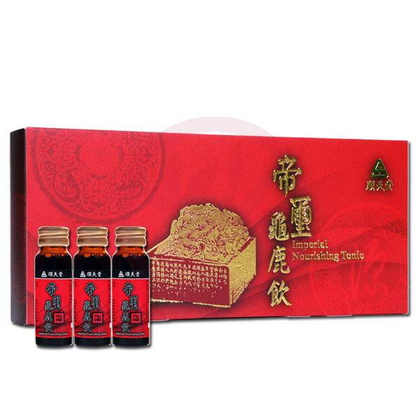 順天堂帝璽龜鹿飲禮盒(50mlx6入)x1-原價$1600