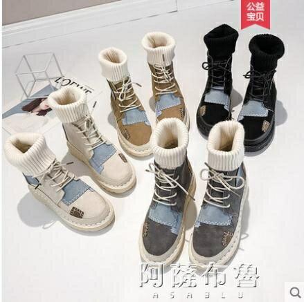 雪地靴 馬丁靴女秋冬季新款英倫風百搭加絨棉鞋加厚雪地短靴ins潮-免運-【(如夢令感恩回饋-新年好物)】
