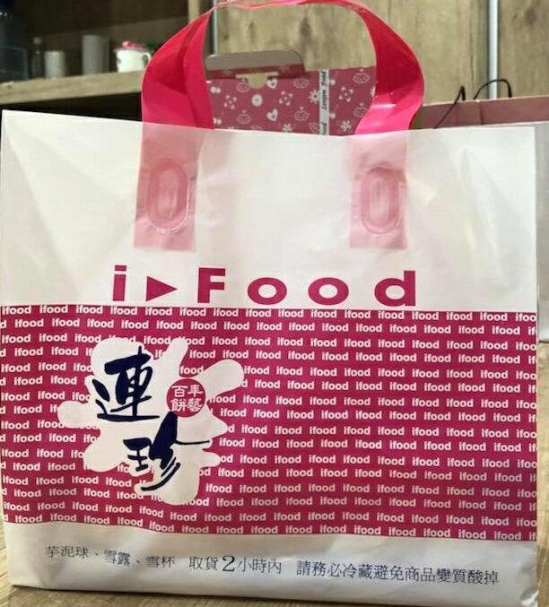 【購物袋加購】響應環保2018/1/1起,不免費提供塑膠提袋,如需提袋請加購,一個提袋一元