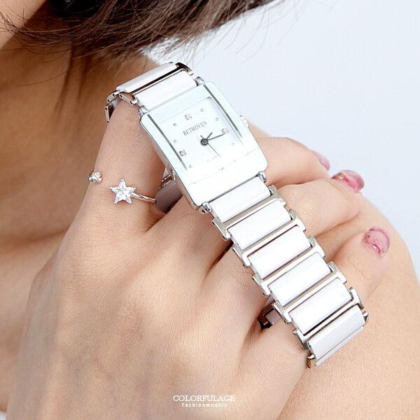 手錶 精緻水鑽方形陶瓷腕錶 簡約風水鑽時刻點綴【NE2003】 柒彩年代