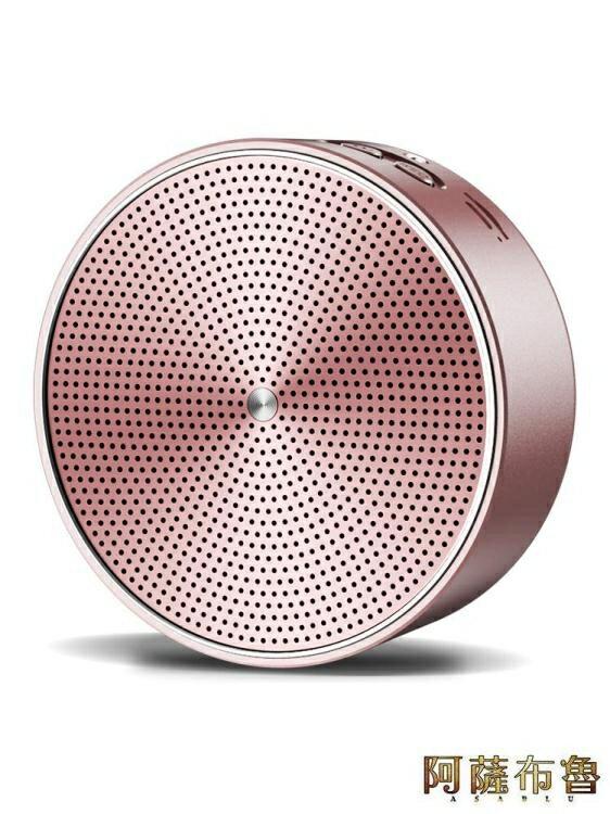 擴音器 科凌無線藍芽音箱小蜜蜂擴音器教師用便攜式上課寶麥克風話筒  618推薦爆款 618推薦爆款