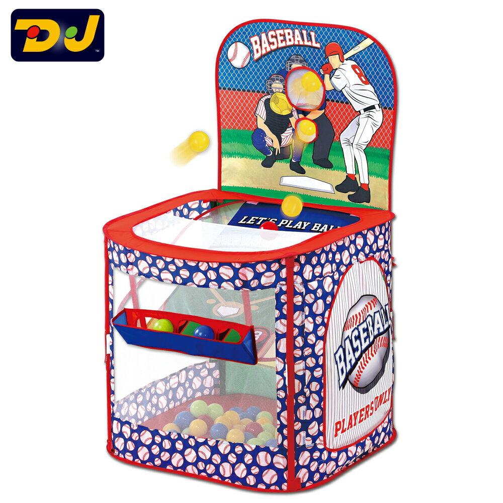 【DJ Toys】職棒投球遊戲球屋(送30顆遊戲球)