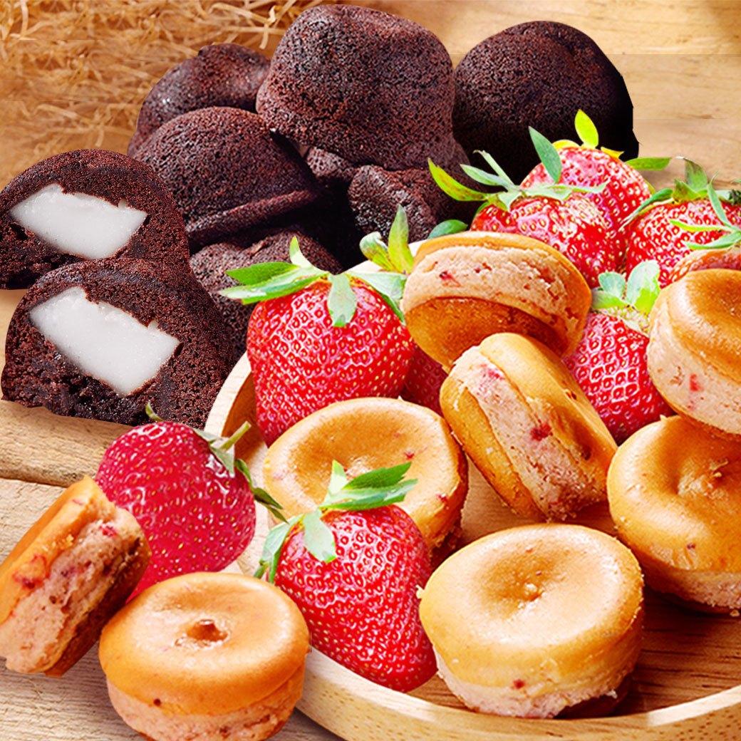 【季節限定】 QQ布朗尼一盒12入+草莓乳酪球一盒32入(含運) 0