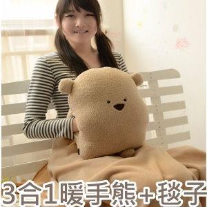 *vivi shop*特惠三合一 方熊 豆豆熊  暖手保溫抱枕、 靠墊 + 毯被子35cm-超實用款