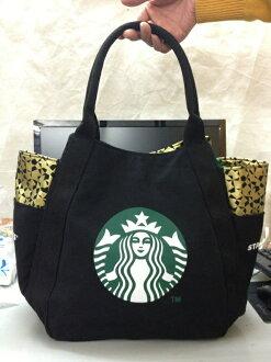 *vivi shop*日本星巴克-女包 環保帆布水餃大包包 肩背包 媽咪包 購物包 外貿單-特惠出清(可橫放A4,雜誌 15.5吋筆電)