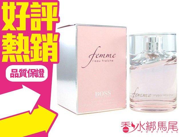 BOSS Femme 光采女人 女性 淡香精 75ml◐香水綁馬尾◐