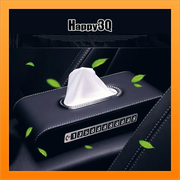 衛生紙盒車上顯示電話號碼硬盒質感直金盒子汽車內用衛生紙-多款【AAA4935】