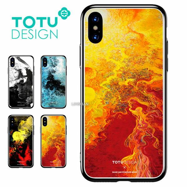 TOTU鋼化玻璃背板iPhoneXiX手機殼防摔殼四角全包軟邊掛繩孔火焰