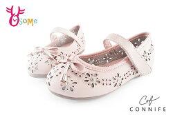 女童娃娃鞋 皮質手工雕花水鑽 花童鞋 中小童 CONNIFE專櫃C2421#粉紅◆OSOME奧森鞋業