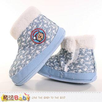 寶寶鞋 內裡軟毛保暖鞋 魔法Baby~sh9067