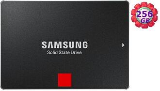 SAMSUNG 三星 SSD【256GB】850 Pro【MZ-7KE256】2.5吋 SATA 6Gb/s 內接式固態硬碟 固態硬碟