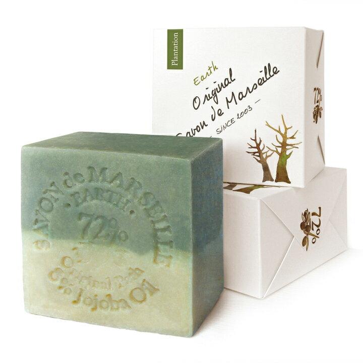 【預購-買3送1】大地馬賽皂|森林植園 馬賽手工皂100g±10g【OP 窩居小徑】