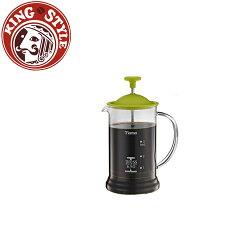 金時代書香咖啡 Tiamo 多功能法式玻璃濾壓壺 650cc 綠色 HG2110G