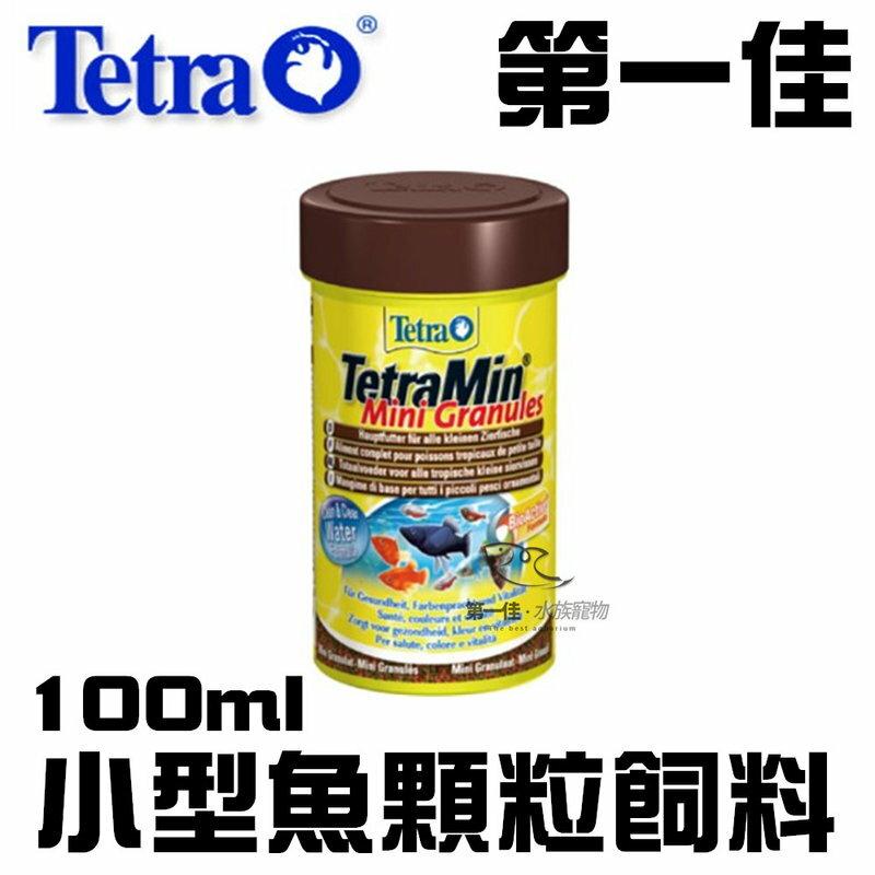 [第一佳水族寵物] T420德國Tetra德彩 燈科魚 熱帶魚 小型魚 精緻顆粒飼料 100ml