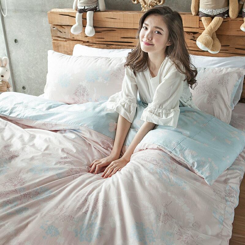 床包  /  雙人-100%精梳棉【奇幻不思議-夢遊愛麗絲】 含兩件枕套 奇妙童話時光 戀家小舖 台灣製 居家生活節 0