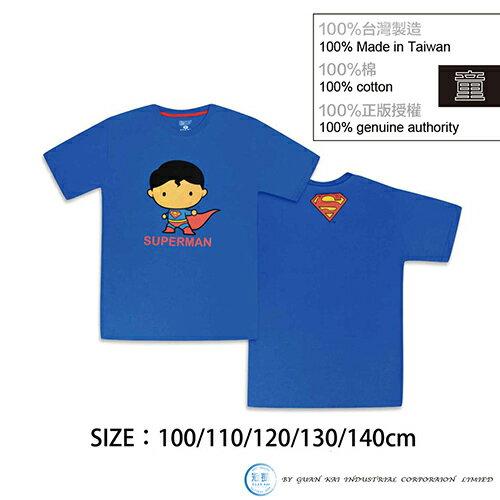 182741 【超夯蝙蝠俠對超人】好看舒適兒童精梳純棉短袖T恤(藍色)