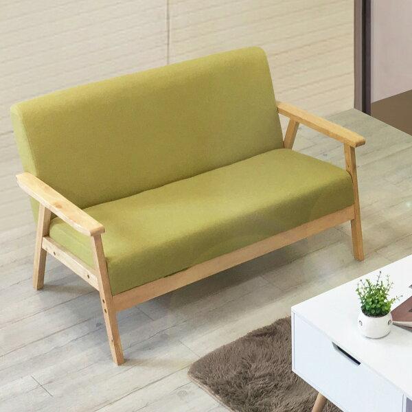 !新生活家具!《彗星》二人位沙發雙人沙發布沙發亞麻布松木扶手休閒椅綠色灰色清新北歐