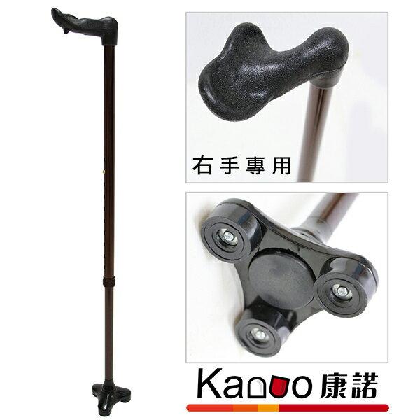 人體工學握把三腳拐杖(右手) - YK7453(未滅菌)