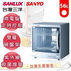 【台灣三洋SANLUX】56L雙層微電腦定時烘碗機(SSK-560S)