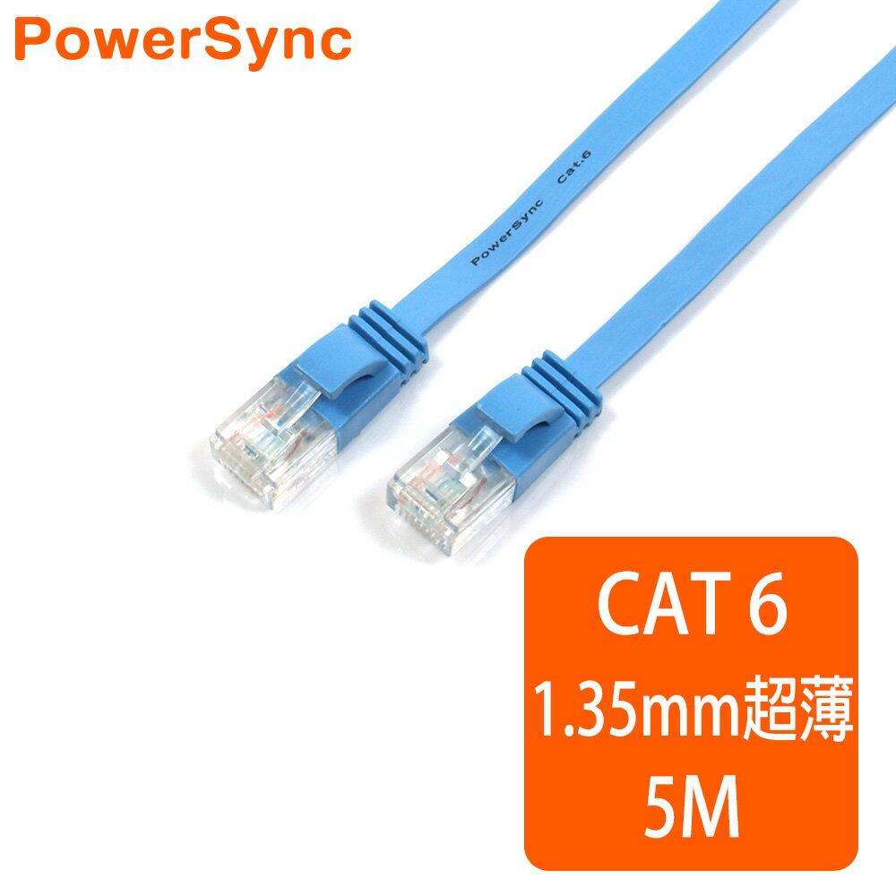 群加 Powersync CAT 6 1000Mbps 好拔插設計 高速網路線 RJ45 LAN Cable【超薄扁平線】淺藍色 / 5M (CAT6-GF56)
