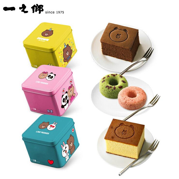 【一之鄉】LINE FRIENDS繽紛趣-熱戀藍+愛戀粉A款+熊大巧克力禮盒★食用完畢可收納小物★一次通通滿足