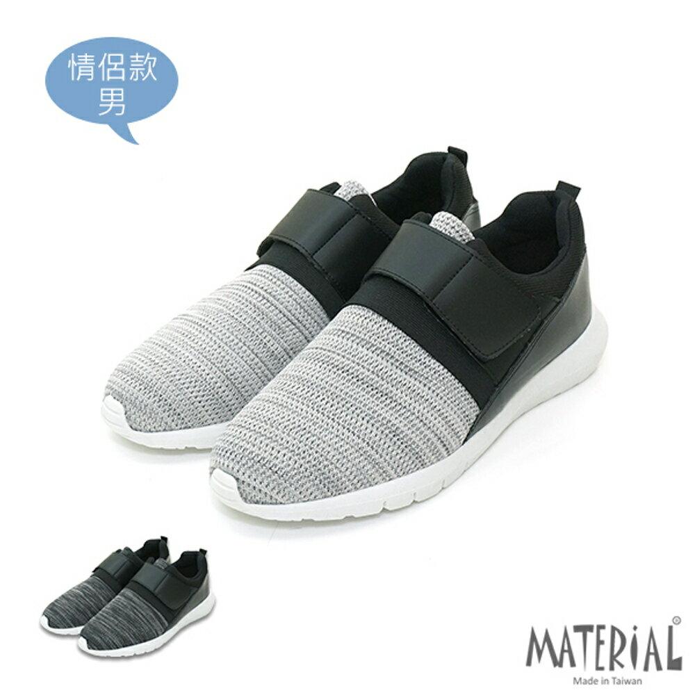休閒鞋 異材拼接魔鬼氈休閒鞋 MA女鞋 T8189男