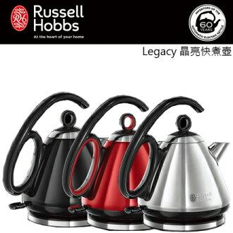 Russell Hobbs 英國羅素 快煮壺 21281TW 21280TW 21283TW 公司貨 免運