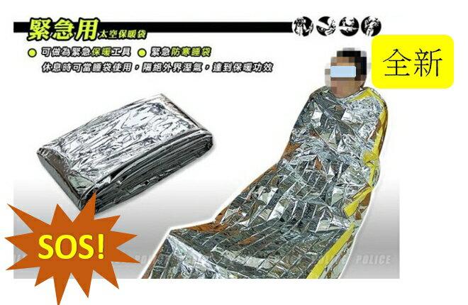 ~野營家~急救睡袋 急救毯 應急毯 救生毯 保溫毯 防曬毯 野外生活必備