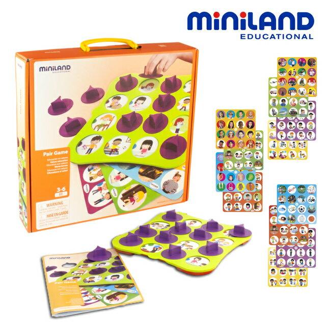 免運費【西班牙Miniland】學齡前配對遊戲組-價值觀養成