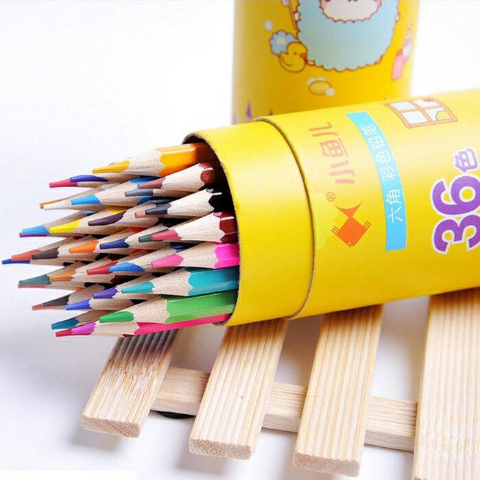 糖衣子輕鬆購【DZ0037】秘密花園 奇幻夢境 魔法森林 彩色鉛筆 著色筆 36色
