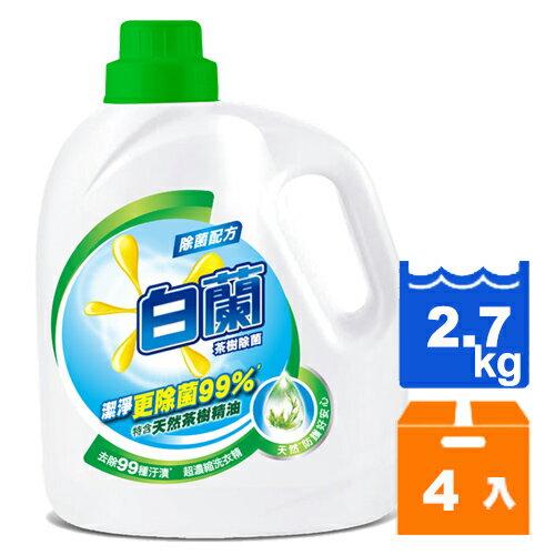 白蘭 超濃縮 洗衣精-茶樹除菌 2.7kg (4入)/箱