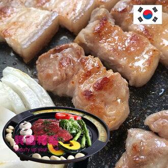 韓國 烤肉四格拼盤烤盤 韓式烤肉 室內 戶外 烤肉 烤盤 聚餐 露營【特價】§異國精品§