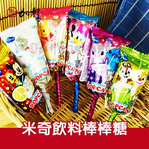 《加軒》日本GLICO迪士尼米奇飲料棒棒糖
