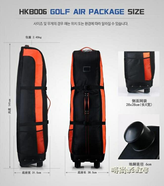 PGM 高爾夫航空包 飛機托運包 可折疊 帶滑輪球包 旅行專用