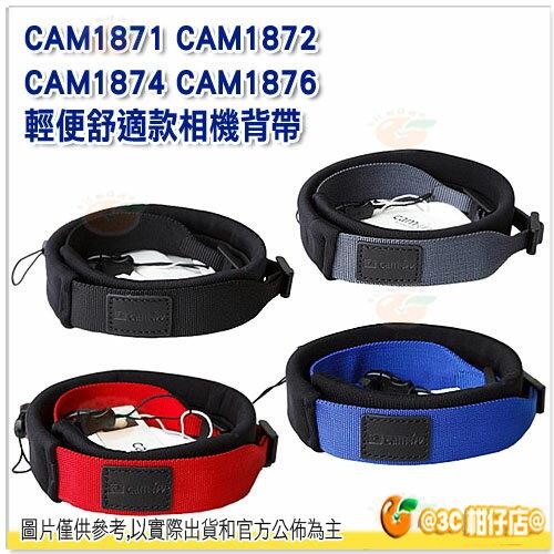Cam-in CAM1871 CAM1872 CAM1874 CAM1876 公司貨 輕便舒適款 可調式相機背帶 肩背帶 相機 單眼 微單 輕便舒適 camin