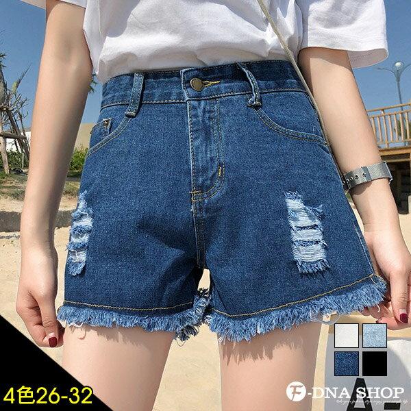 F-DNA★毛邊抓破牛仔短褲(4色-26-32碼)【ET12727】