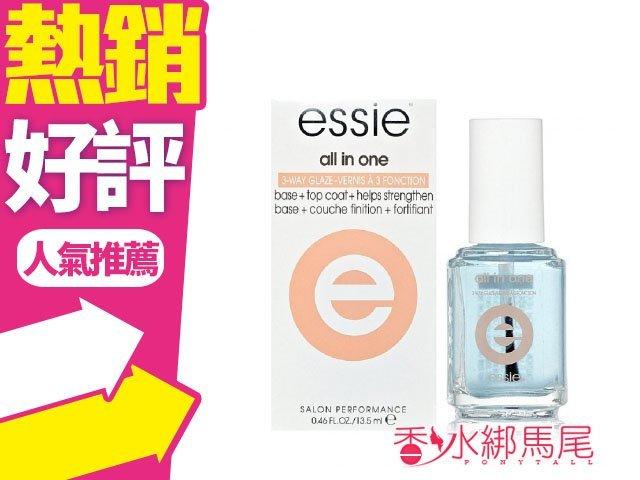ESSIE 3-Way Glaze 三合一護甲油 底油+亮油+硬甲三效合一 15ML◐香水綁馬尾◐