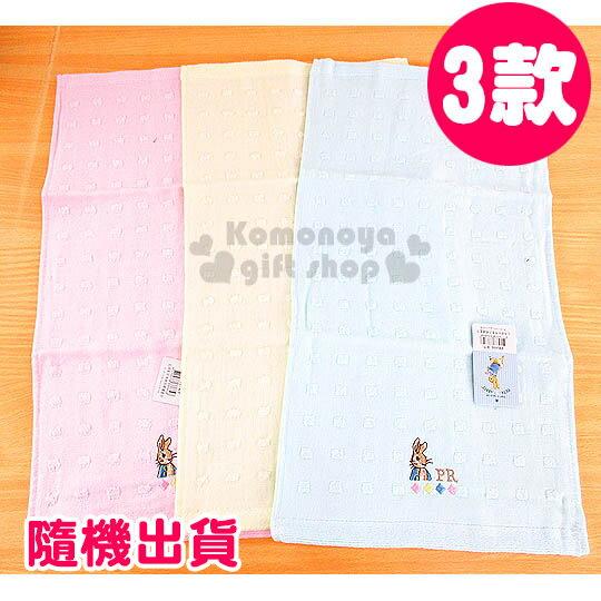 〔小禮堂〕彼得兔 兒童毛巾《3款隨機出貨.紅/黃/藍》26x50cm