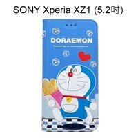 小叮噹週邊商品推薦哆啦A夢皮套 [麵包] SONY Xperia XZ1 (5.2吋) 小叮噹【正版授權】