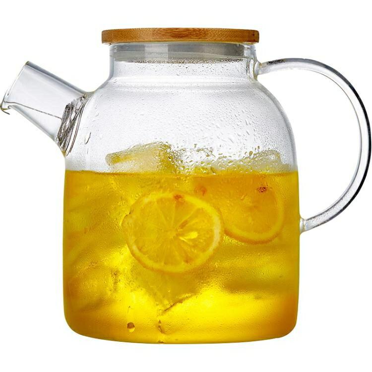 玻璃茶壺耐高溫泡茶燒水壺高硼硅玻璃水壺煮茶器加厚花茶壺