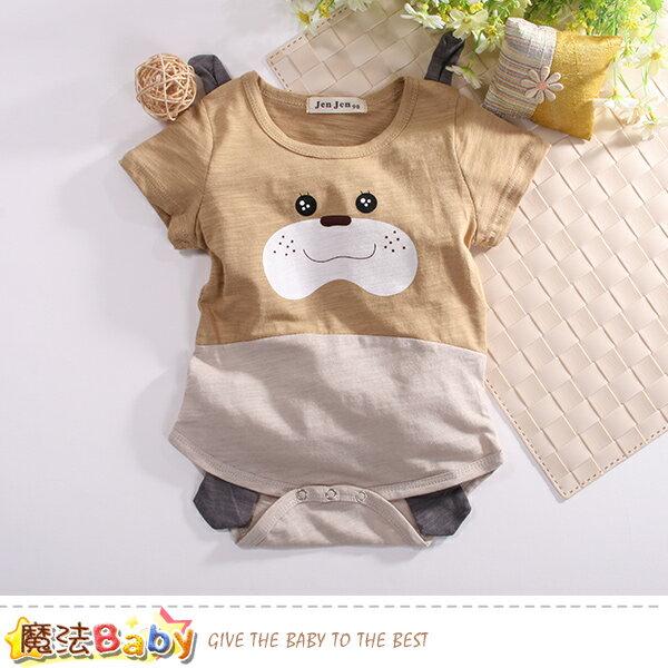 包屁衣嬰幼兒夏季短袖連身衣魔法Baby~k50793