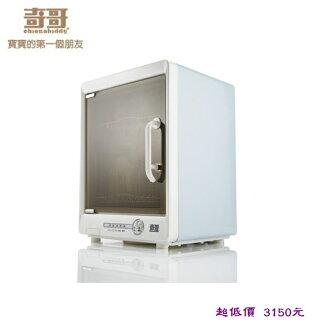 *美馨兒*奇哥全自動紫外線消毒烘乾機(第二代)消毒鍋/藍色 3150元