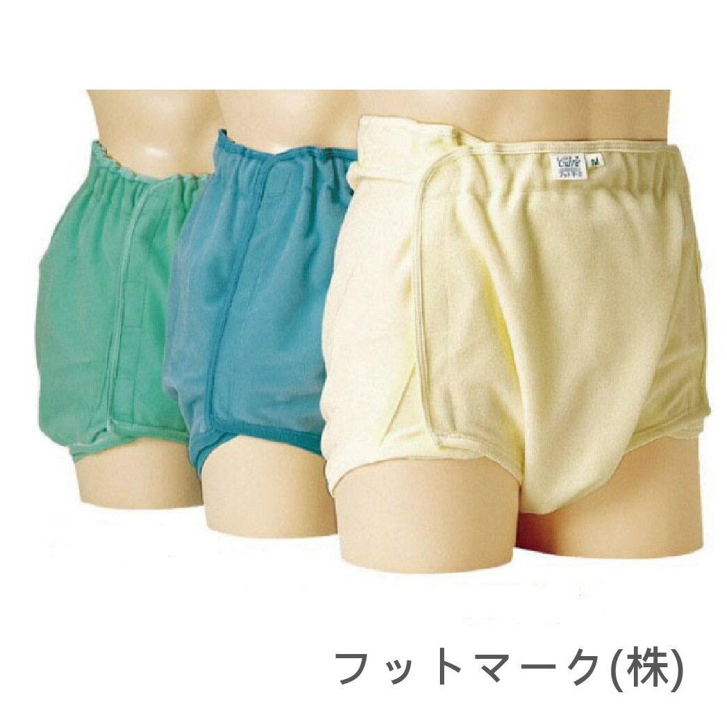 成人用尿布褲 - 穿紙尿褲後使用 加強防漏 更美觀 銀髮族 失禁困擾 日本製 [U0110]*可超取*