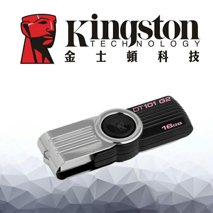聯強/神腦 終身保 Kingston 金士頓 DT101G2/16G 隨身碟 DataTraveler 101 G2 DT101G2/16GB