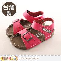 童鞋 台灣製POLO授權正版兒童涼鞋 魔法Baby~sk0129 0
