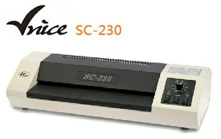Vnice 維娜斯 鐵殼護貝機SC-230 /台