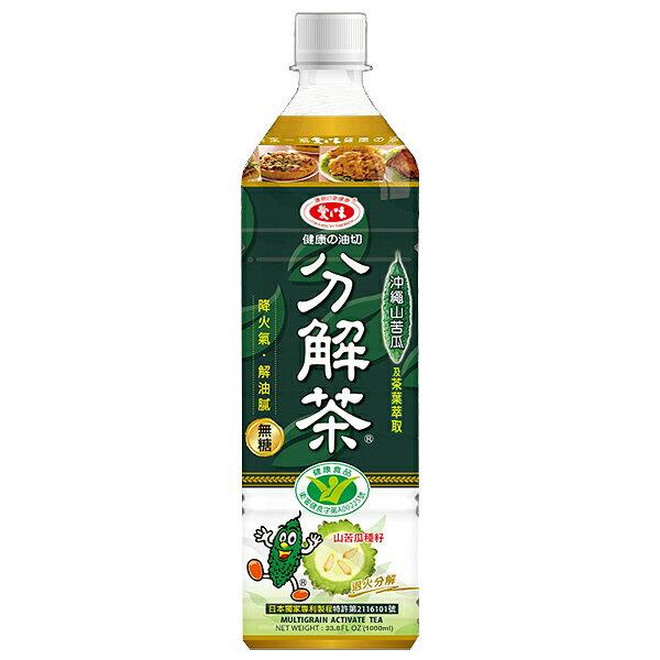 愛之味 分解茶 沖繩山苦瓜(無糖) 1000ml (12入)/箱【康鄰超市】